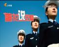 """2020年5月27日:東崗交警:""""佩奇""""頭盔必須戴  安全伴您一路行;好消息!軌交一號線省政府站運營進入沖刺階段;路查不放松  酒駕零容忍"""