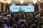 中国西部麻醉论坛在我市举行