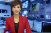 中国(甘肃)丝绸之路经济带务实合作论坛召开