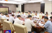 时政快报 市政协召开十四届第三次主席会议