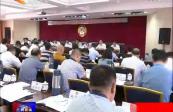 市政协第十四届委员会召开第二次常委会议