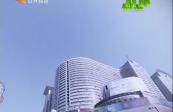 20170925警花说交通