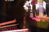 20171001中国梦 亲历