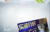 11月12日甘肃中石油昆仑燃气有限公司做客直播间