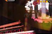 20171105中国梦 亲历