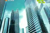 20171206健康生活 名医访谈
