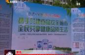 七里河:举行创建食品安全示范城市宣传活动