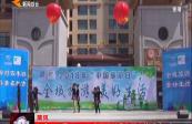 """红古:开展""""5.19""""中国旅游日主题宣传活动"""