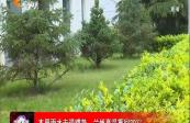 本周雨水击退晴热 兰州高温重回20℃