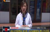 基層工作者系列采訪 楊蘭靜:全心全意服務群眾 踏實工作心向黨