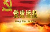 """2019年8月12日:人民日報評論員文章:善用""""十個指頭彈鋼琴""""——新中國70年奮斗歷程的啟示⑥;《關于第一批主題教育單位開好""""不忘初心、牢記使命""""專題民主生活會的通知》印發......"""