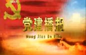 2019年9月18日:新中國登上國際舞臺;國家主席習近平簽署主席令 在慶祝中華人民共和國成立70周年之際 授予42人國家勛章和國家榮譽稱號......