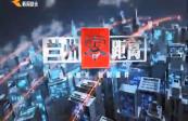 """2019年9月2日:""""我忆兰州好""""城市新民谣 唱出兰州之美;兰州市百场文化""""七进""""活动走进宁卧庄社区......"""