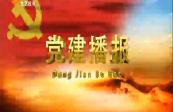 2019年10月1日:慶祝中華人民共和國成立70周年大會在京隆重舉行;人民日報社論:奮斗的史詩 復興的偉力——熱烈慶祝中華人民共和國成立七十周年......