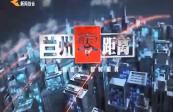 2019年10月15日:伏龍坪街道開展雨天地質災害隱患排查;新七道梁路段降雪 過往車輛注意安全......