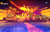 2019年12月29日:2019兰州市全民健身运动会健身健美大赛圆满落幕;城市定向赛走进临夏八坊十三巷  兰州选手激情角逐......