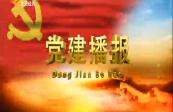 2020年1月7日:《习近平庆祝中华人民共和国成立70周年重要讲话》出版发行;人民日报发表评论员文章:万众一心加油干 越是艰险越向前——习近平主席2020年新年贺词启示录④......