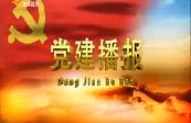 2020年1月8日:中共中央政治局常务委员会召开会议;人民日报发表评论员文章:向世界展示一个文明开放包容的中国——习近平主席二〇二〇年新年贺词启示录⑤......
