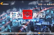 """2020年2月2日:中國鐵路蘭州局第二批疫情防控物資""""坐火車""""緊急馳援武漢;蘭州車站派出所針對車站旅客進行密集測溫排查......"""