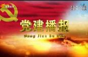 """2021年2月15日:新华网评:有一种力量叫""""我是主角"""";系列访谈(三)蔡文成:生态文明建设;中铁兰州局:加强疫情防控措施 确保春运旅客平安出行;"""