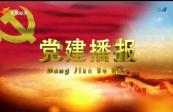 """2021年2月19日:经党中央 中央军委批准 新修订的《军队政治工作条例》颁布;以""""三牛""""精神奋蹄疾驰勤开工;在岗位上过年 在坚守中奉献"""