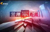 2021年7月22日:停困51小时30分  K226  227列车郑州重新启程;楼顶飞下热水器  楼下四车连遭殃;孩子别怕!我们陪你一路前行!......