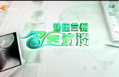 """2021年10月10日:黄河之声舞蹈队舞出不老""""青春"""""""