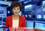 """王丽娜:政协委员的""""牛肉面情怀"""""""
